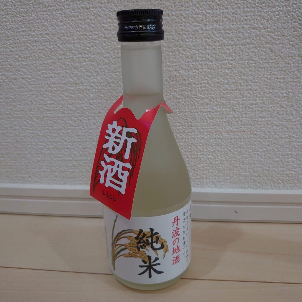 丹波の地酒 純米(丹山酒造)
