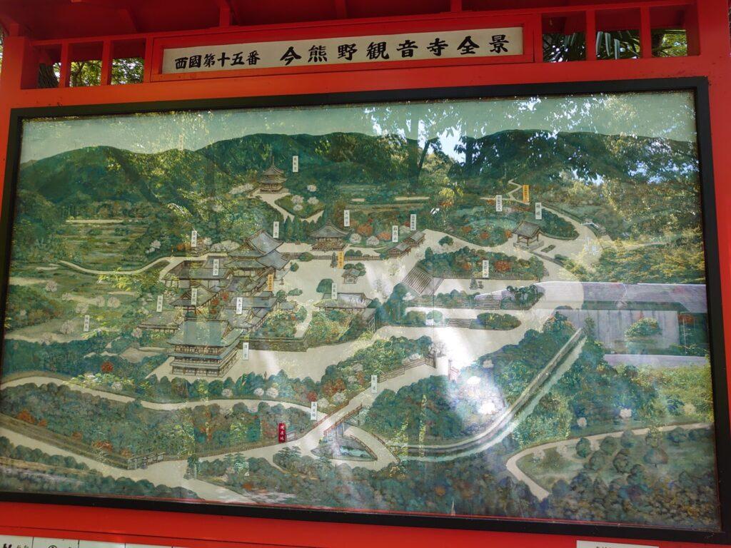 今熊野観音寺 境内図