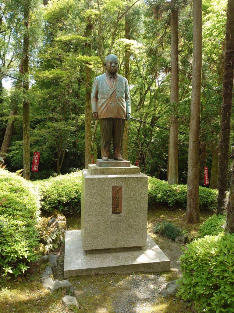 今熊野観音寺 武見太郎の銅像
