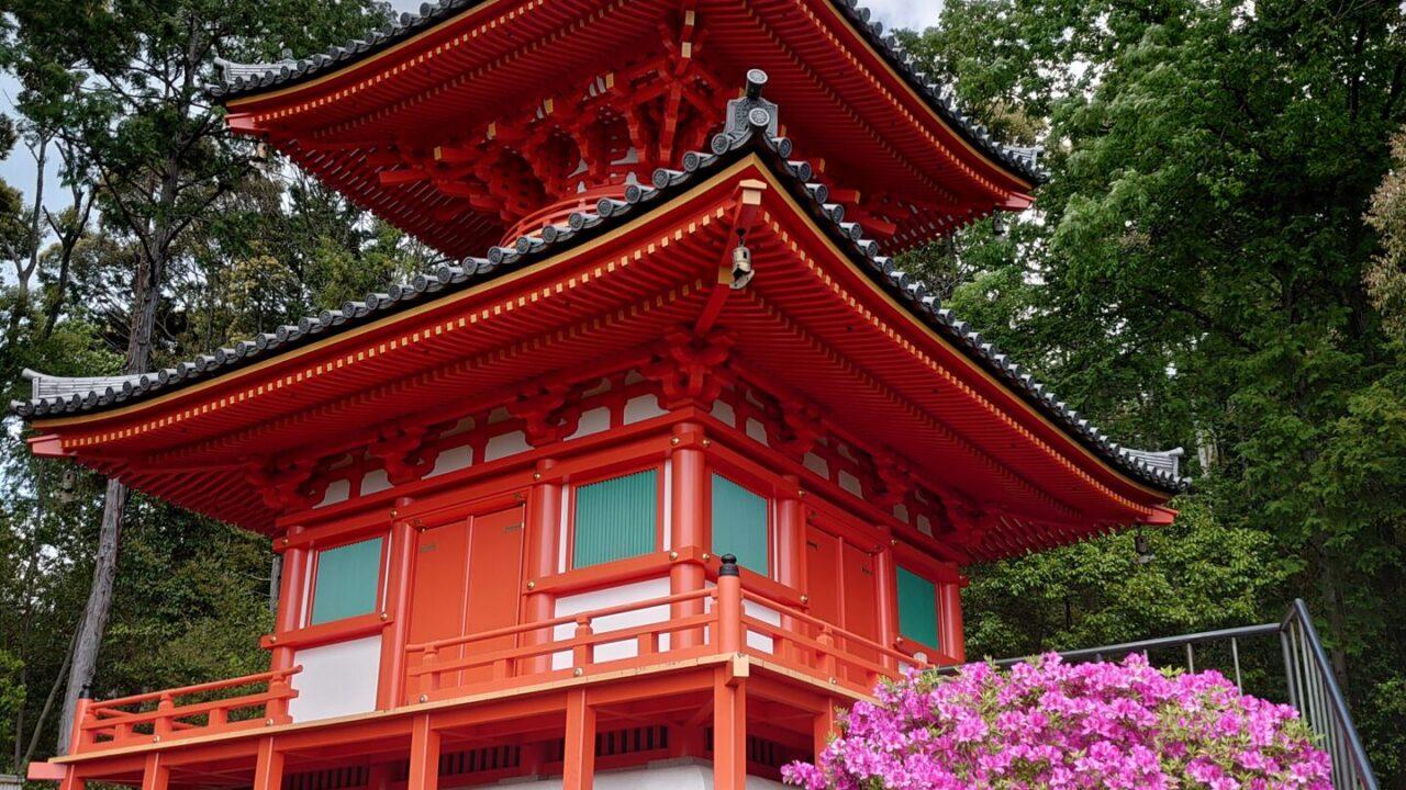 今熊野観音寺 医聖堂