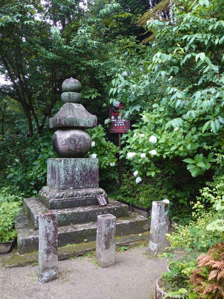 岩船寺 五輪塔