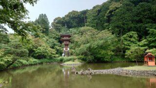 浄瑠璃寺 苑池