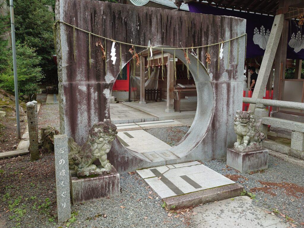 薭田野神社 石の環くぐり