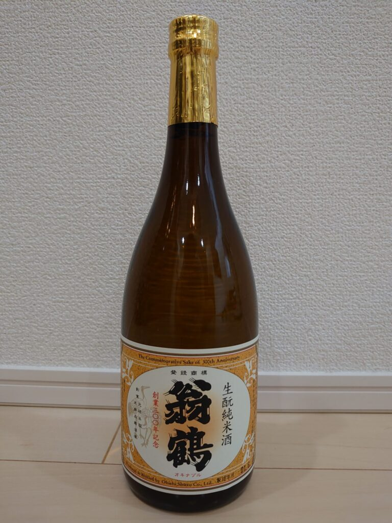 翁鶴 生酛純米酒(大石酒造)
