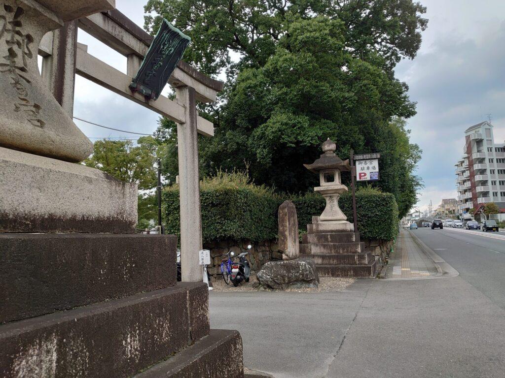 御香宮神社 駐車場
