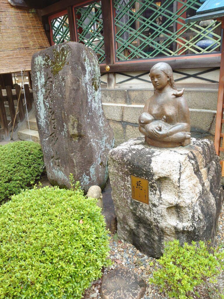 御香宮神社 安産祈願の石標
