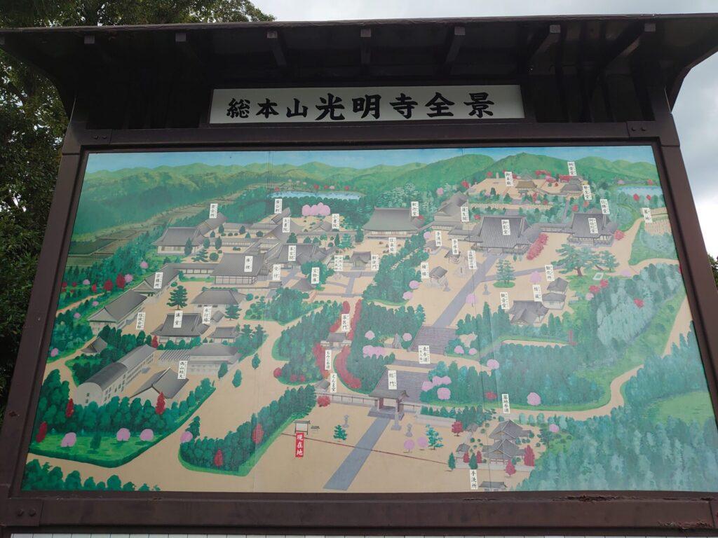 京都 長岡京市 光明寺 境内図