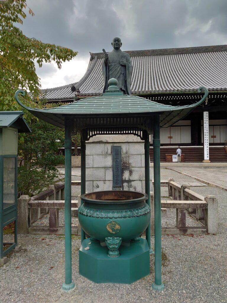 京都 長岡京市 光明寺 法然上人立教開宗の像