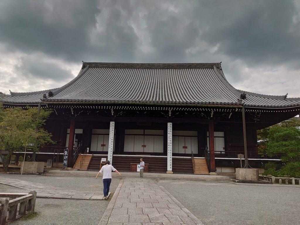 京都 長岡京市 光明寺 御影堂
